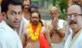 Simhasanam Video