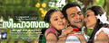 Simhasanam Wallpaper