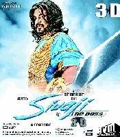 All about Sivaji
