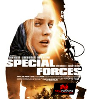 All about Special Forces