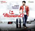 Thalaiva Wallpaper