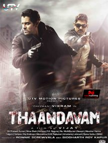 All about Thandavam