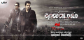 Thandavam Wallpaper