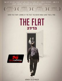 All about The Flat