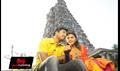 Thiruvasagam Picture