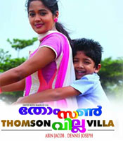 Thomson Villa Movie Wallpapers