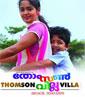 Thomson Villa