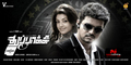 Thuppakki Wallpaper