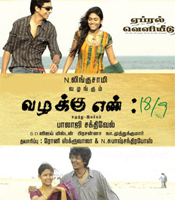All about Vazhakku Enn 18/9