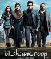 All about Vishwaroop