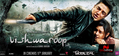 Vishwaroop Wallpaper