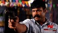 Yaarukku Theriyum Picture