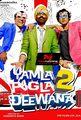 Yamla Pagla Deewana 2 Picture