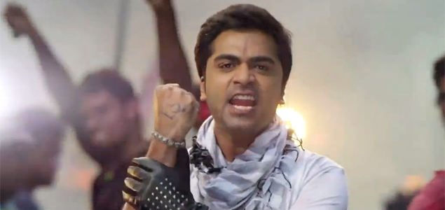 Song Teaser - Vaalu