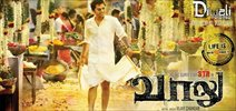 Problems solved for Simbu's Vaalu