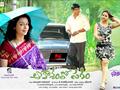 Aakasamlo Sagam Picture