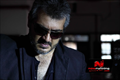 Aarambam Picture