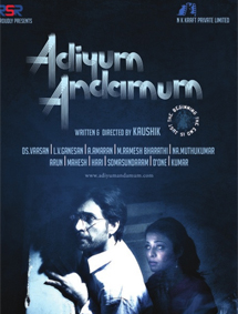 All about Adiyum Andamum