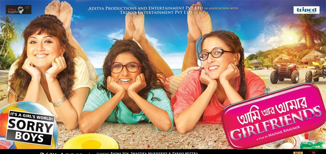 Ami Ar Amar Girlfriends Showtimes