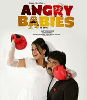 All about Angry Babies