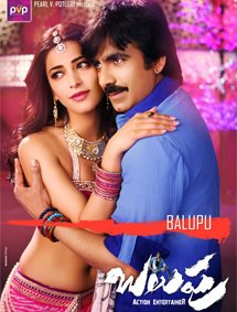 All about Balupu