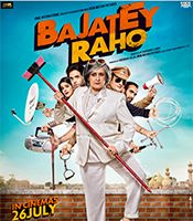 All about Bajatey Raho