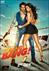 Bang Bang Picture