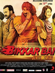 All about Bikkar Bai Sentimental