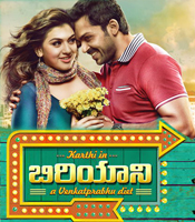 Biriyani Movie Wallpapers
