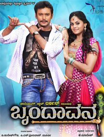 Brindavana Movie Wallpapers