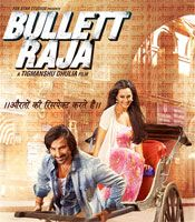 All about Bullet Raja