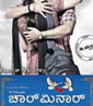Charminar Review
