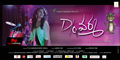 Daughter of Varma Wallpaper