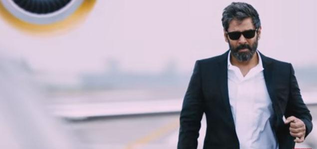 Dhruva Natchathiram - Teaser