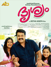 Drishyam Movie Wallpapers