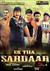 Ek Tha Sardar Picture