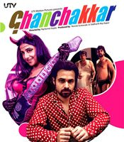 All about Ghanchakkar