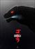 Godzilla Picture