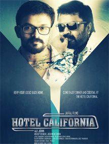 All about Hotel California