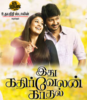 All about Ithu Kathirvelan Kadhal