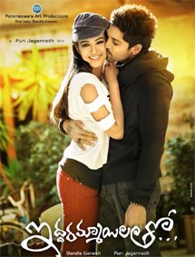 All about Iddarammayilatho
