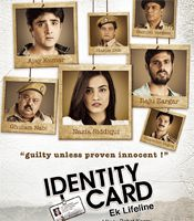 Identity Card Movie Pictures