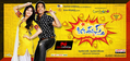 Jabardasth Wallpaper