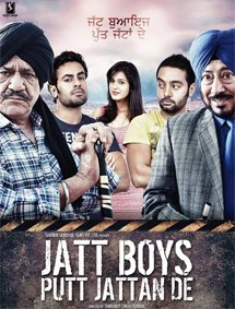 All about Jatt Boys Putt Jattan De