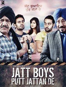 All about Jatt Boys Putt Jattan De