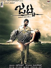 Jatta Movie Wallpapers