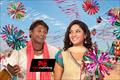 Jayammana Maga Picture