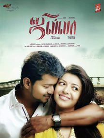 All about Jilla