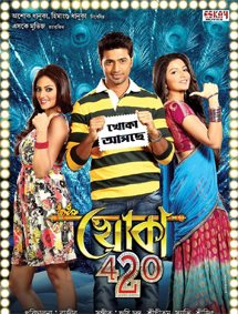 All about Khoka 420