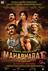 Mahabharat Picture